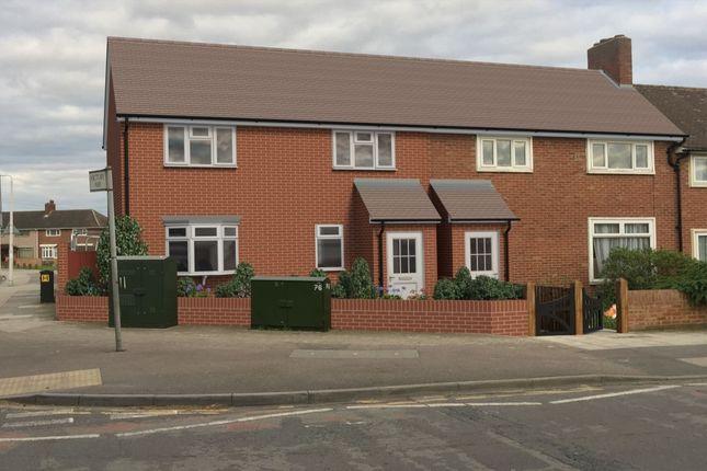 2 bed terraced house for sale in White Hart Lane, Romford