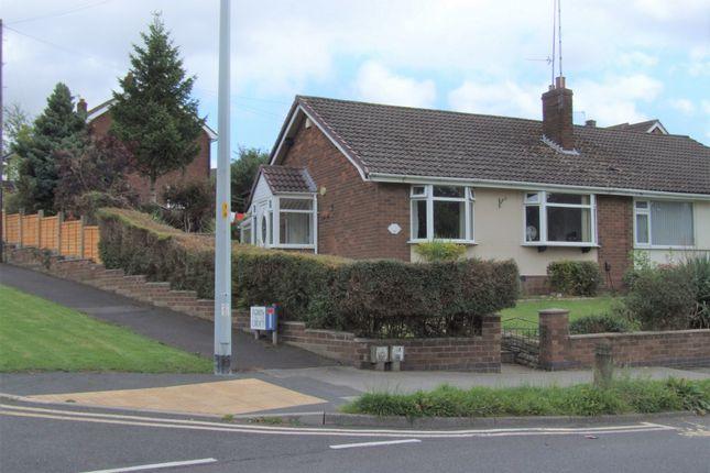 2 bed bungalow to rent in Osborne Street, Bredbury SK6