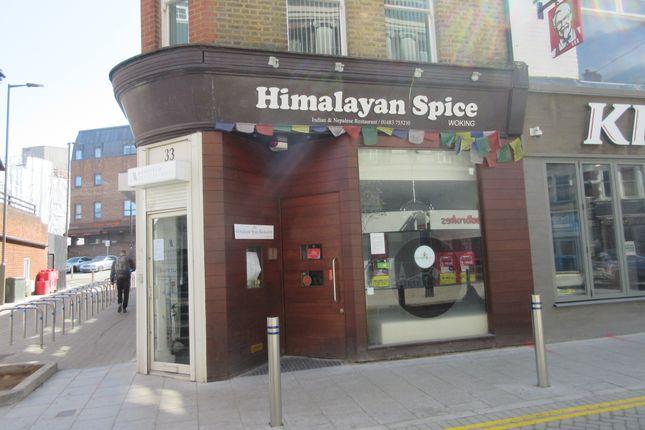 Thumbnail Restaurant/cafe to let in Ground Floor, 33 Chertsey Road, Woking