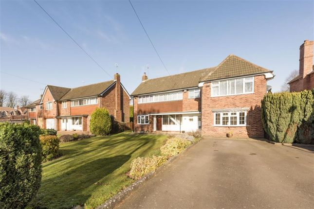 Thumbnail Detached house for sale in Summercourt Drive, Kingswinford