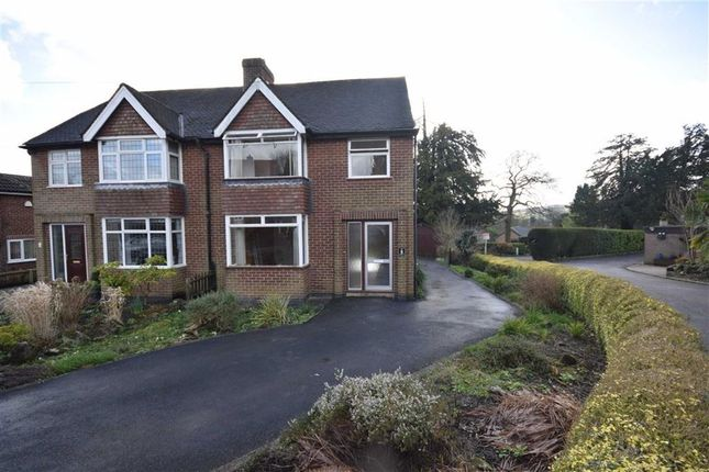 Thumbnail Semi-detached house to rent in Lodge Drive, Belper