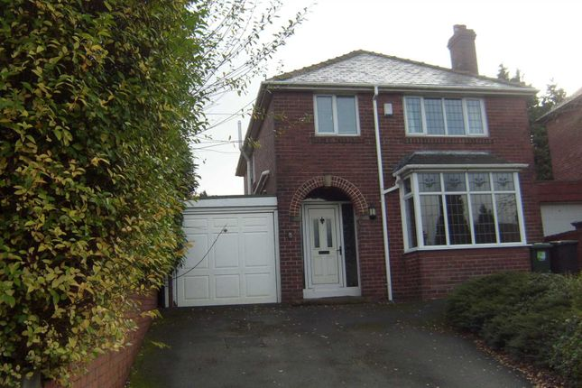 Thumbnail Detached house to rent in Frank Lane, Thornhill, Dewsbury