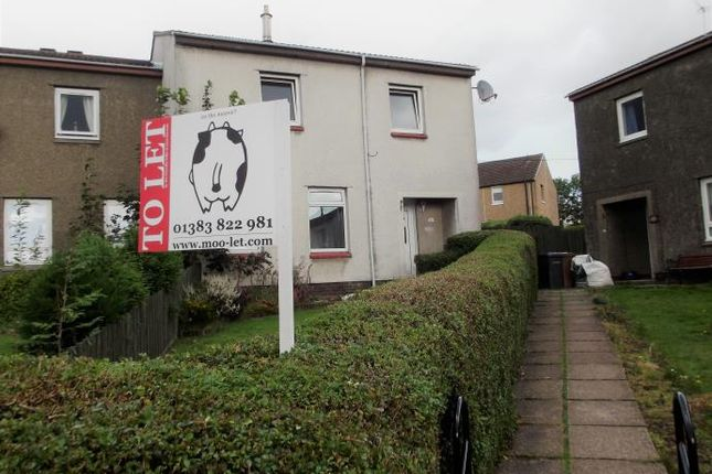Thumbnail End terrace house to rent in Woodmill Crescent, Dunfermline