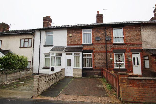 Thumbnail Terraced house to rent in Juddfield Street, Haydock, St. Helens