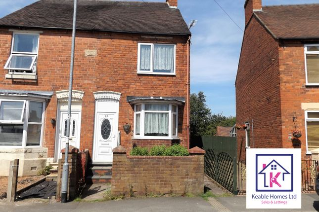 Thumbnail Semi-detached house to rent in Chapel Street, Heath Hayes, Cannock