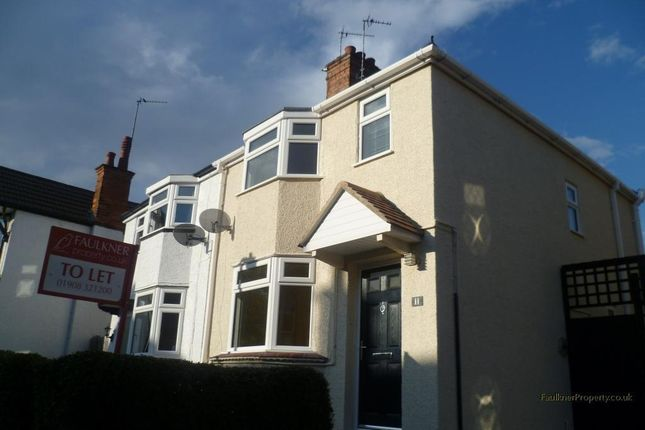 Thumbnail Semi-detached house to rent in Bury Street, Newport Pagnell