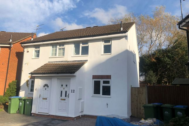 2 bed semi-detached house for sale in Corbiere Close, Southampton SO16