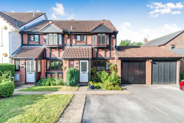 Thumbnail End terrace house to rent in Monarch Close, Basingstoke