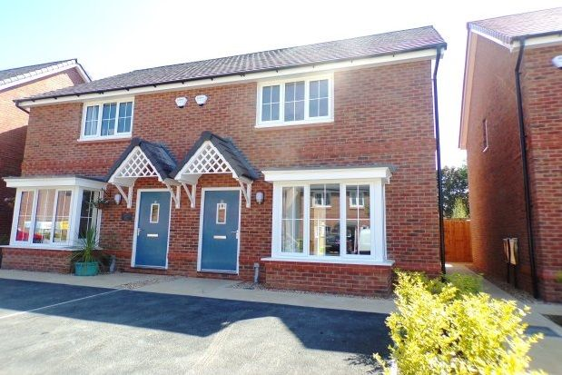 Thumbnail Semi-detached house to rent in Brigadier Road, Stockport