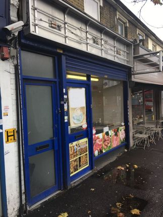 Thumbnail Retail premises for sale in Hoe Street, Walthamstow, East London