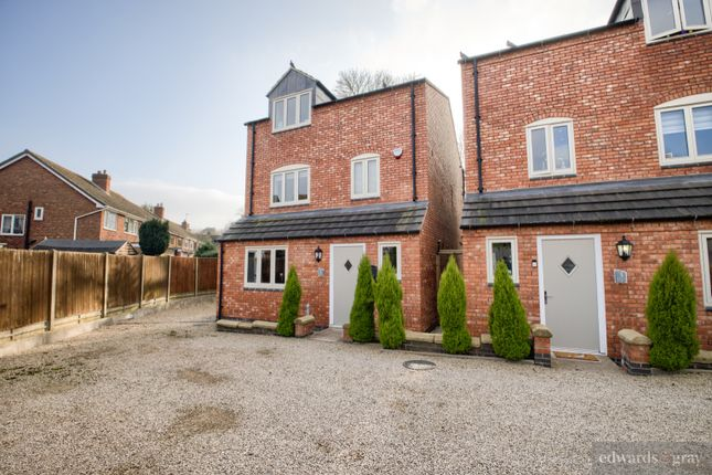 Thumbnail Detached house for sale in Littlefield Close, Fazeley, Tamworth