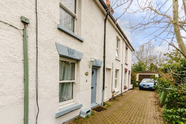 Thumbnail Property to rent in Portsmouth Road, Thames Ditton