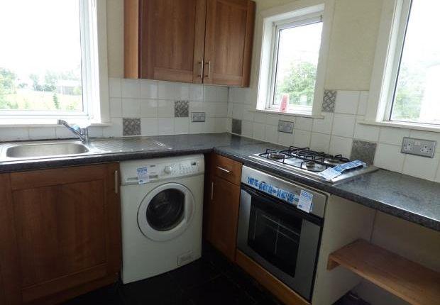 Kitchen of The Loan, Loanhead, Midlothian EH20