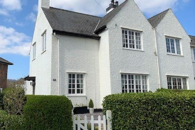 3 bed semi-detached house for sale in Pen-Y-Dre, Rhiwbina, Cardiff. CF14