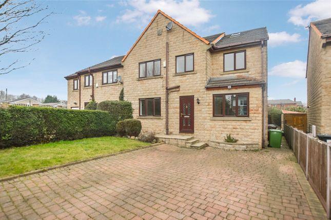 Astounding Oliver Court Drighlington Bradford West Yorkshire Bd11 5 Home Interior And Landscaping Oversignezvosmurscom