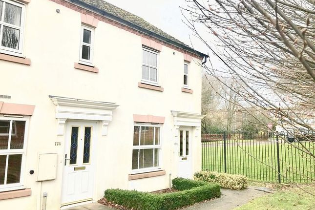 Thumbnail Terraced house to rent in Beanfield Avenue, Coventry