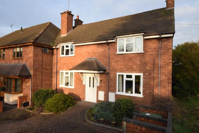 Thumbnail Property for sale in Attlee Crescent, Rugeley
