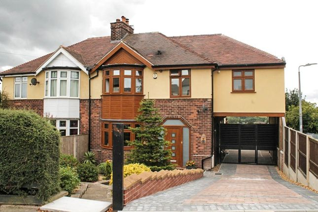 Thumbnail Semi-detached house for sale in Ilkeston Road, Heanor