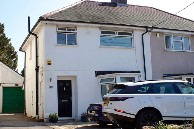 Thumbnail Detached house for sale in Wenallt Road, Rhiwbina, Cardiff