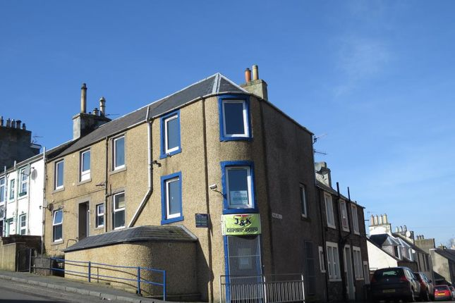 Thumbnail Commercial property for sale in 1 Drumlanrig Place, Hawick