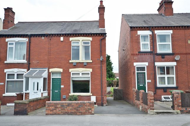 Thumbnail Semi-detached house for sale in Leeds Road, Newton Hill, Wakefield
