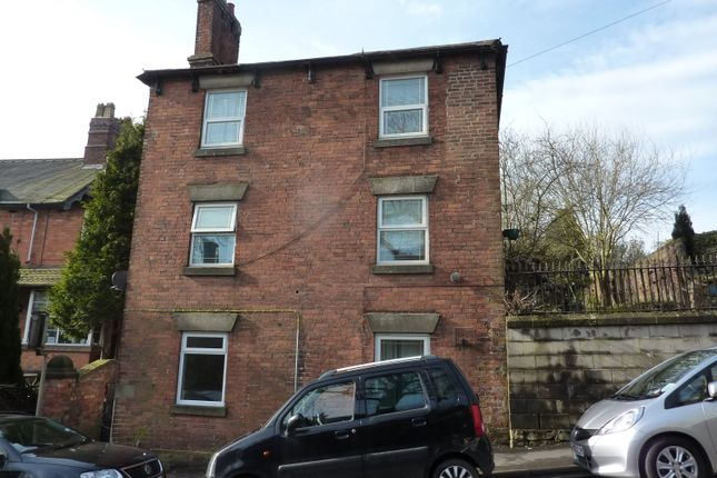Thumbnail Property to rent in Dovehouse Green, Ashbourne, Derbyshire