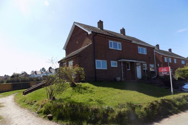Thumbnail Property to rent in Park Lane, Shenstone, Lichfield