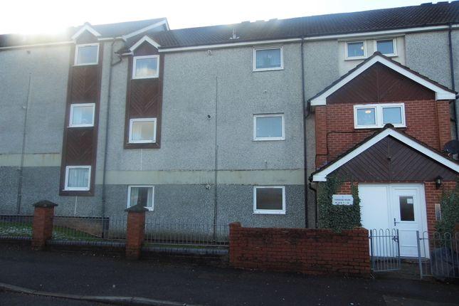 Thumbnail Flat to rent in Foxedge House, Longwood Road, Birmingham, Rubery