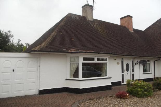 Thumbnail Semi-detached bungalow to rent in Middleton Boulevard, Wollaton, Nottingham