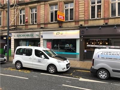 Thumbnail Retail premises to let in 12, Duncan Street, Leeds, West Yorkshire
