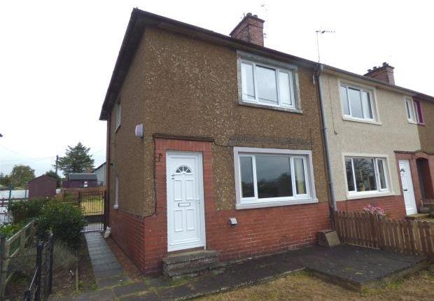 Thumbnail Semi-detached house to rent in Mossvale, Lochmaben, Lockerbie
