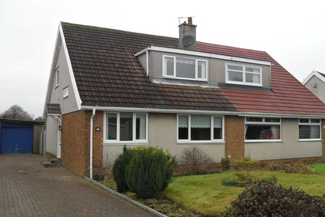 Thumbnail Semi-detached house to rent in Heathfield Drive, Kirkmuirhill, Lanark