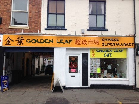 Thumbnail Commercial property for sale in Portland Street, Lincoln
