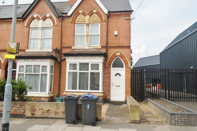 Thumbnail Detached house to rent in Edwards Road, Birmingham