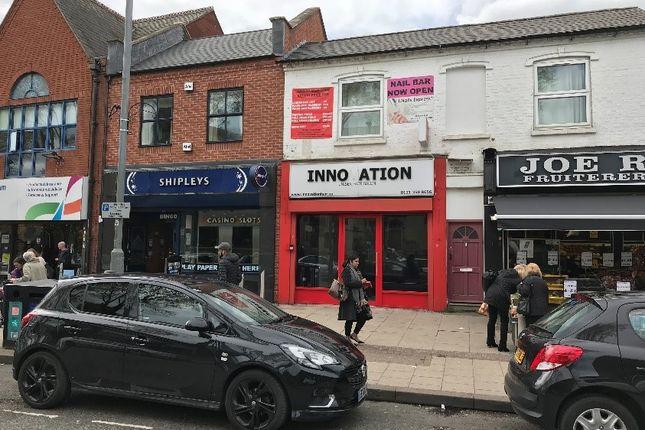 Thumbnail Retail premises to let in Central Square, High Street, Erdington, Birmingham