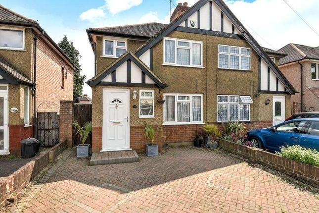 Thumbnail Semi-detached house to rent in Glisson Road, Uxbridge