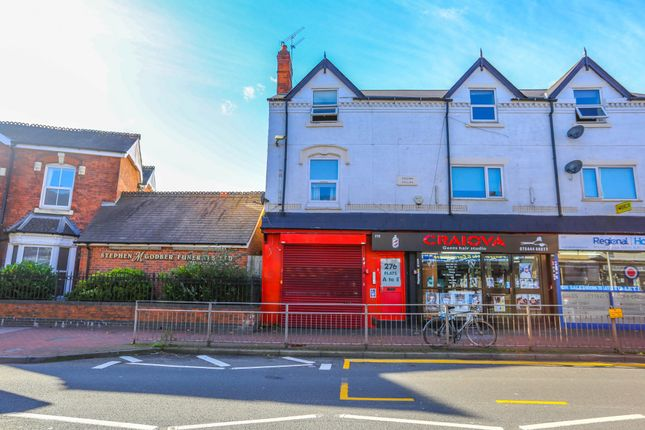 Thumbnail Retail premises to let in High Street, Smethwick