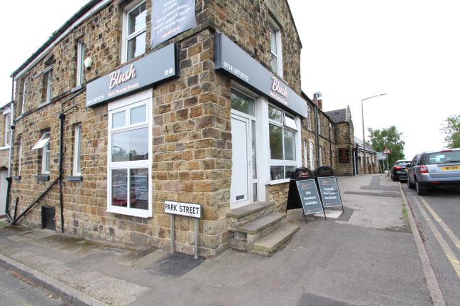 Thumbnail Land to rent in Rotherham Road, Swallownest, Sheffield