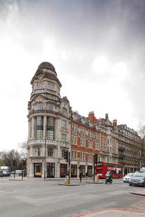 Exterior of Thurloe Place, London SW7