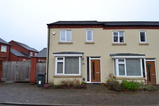 2 bed end terrace house for sale in Cofton Park Drive, Rednal, Birmingham