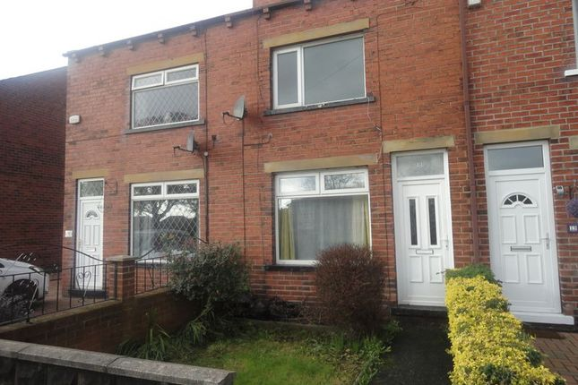 Thumbnail Terraced house to rent in Mill Lane, Chickenley, Dewsbury