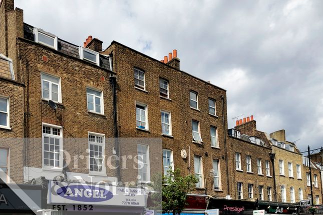 Thumbnail Commercial property for sale in Chapel Market, London