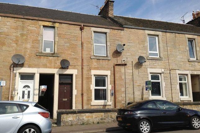 Thumbnail Flat to rent in Kidd Street, Kirkcaldy