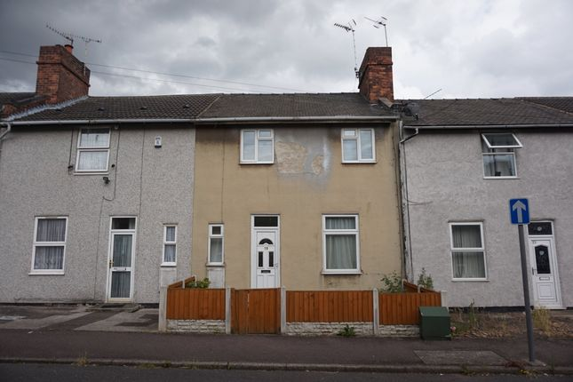 3 bed terraced house to rent in Belmont Drive, Staveley, Chesterfield S43