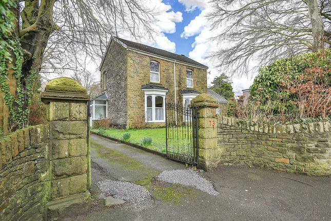 Thumbnail Detached house for sale in Cwmrhydyceirw Road, Cwmrhydyceirw, Swansea