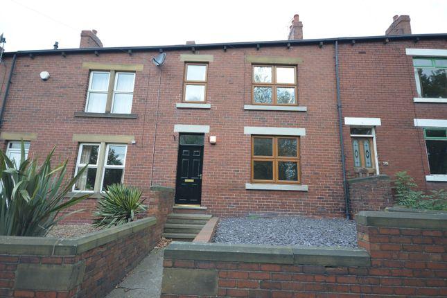 Thumbnail Terraced house to rent in Haigh Lane, Haigh