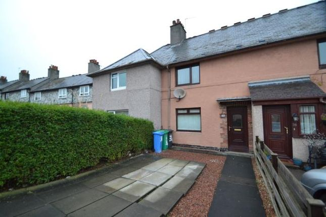 Thumbnail Terraced house to rent in Selvage Place, Rosyth, Dunfermline
