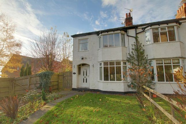 Thumbnail Semi-detached house to rent in Woodgates Lane, North Ferriby