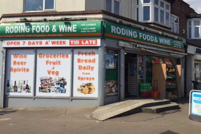 Thumbnail Retail premises to let in Roding Road, Loughton