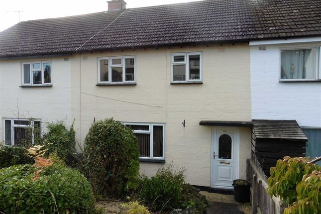 Thumbnail Terraced house to rent in 44, Pentre Gwyn, Trewern, Welshpool, Powys